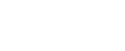 Brookwood Apartment Homes logo
