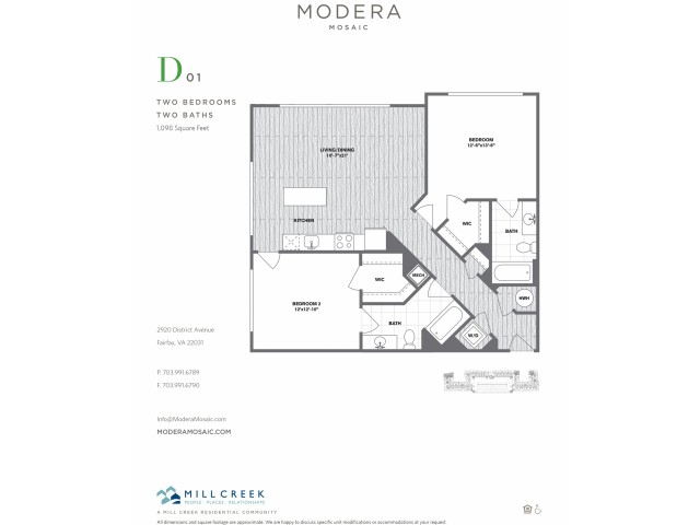 1098 square foot two bedroom two bath apartment floorplan image