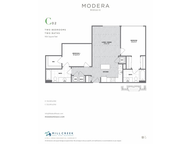 984 square foot two bedroom two bath apartment floorplan image