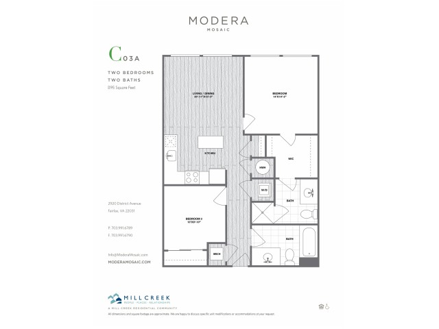 895 square foot Junior two bedroom one and three quarter bath apartment floorplan image