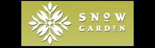 Snow Garden Apartments