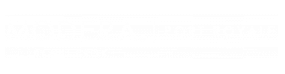 Moderaa Port Royale Logo