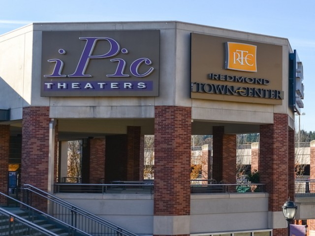 Photo of IPIC theatre