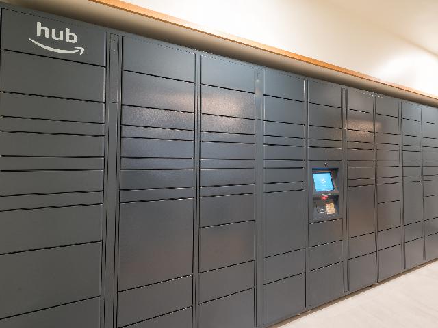 Modera Broadway package lockers image