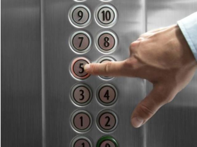 Image of Elevators in Every Building for District at Duluth