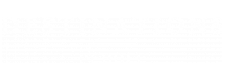 Destinations Pebble Home Page