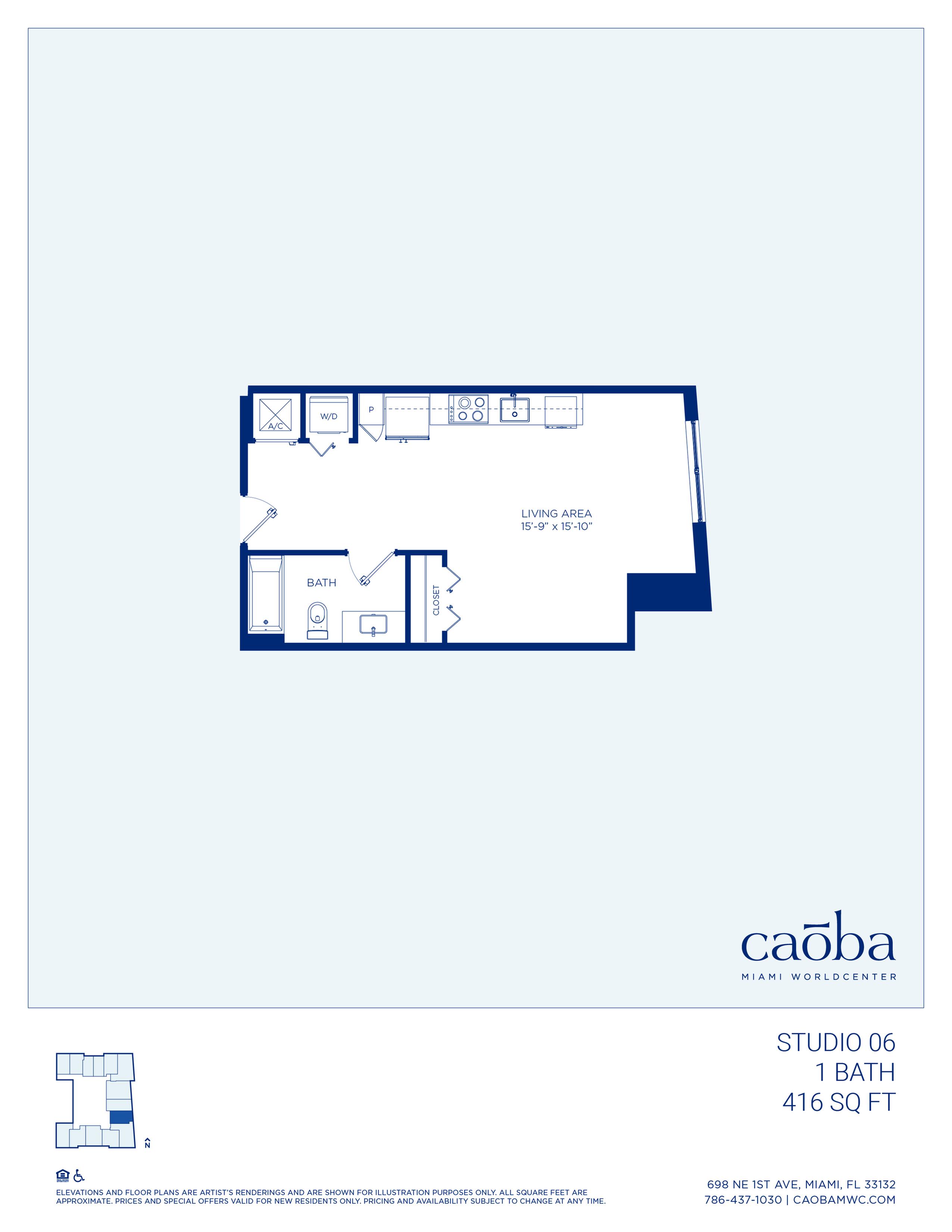 Miami Caoba Floorplan - S-06