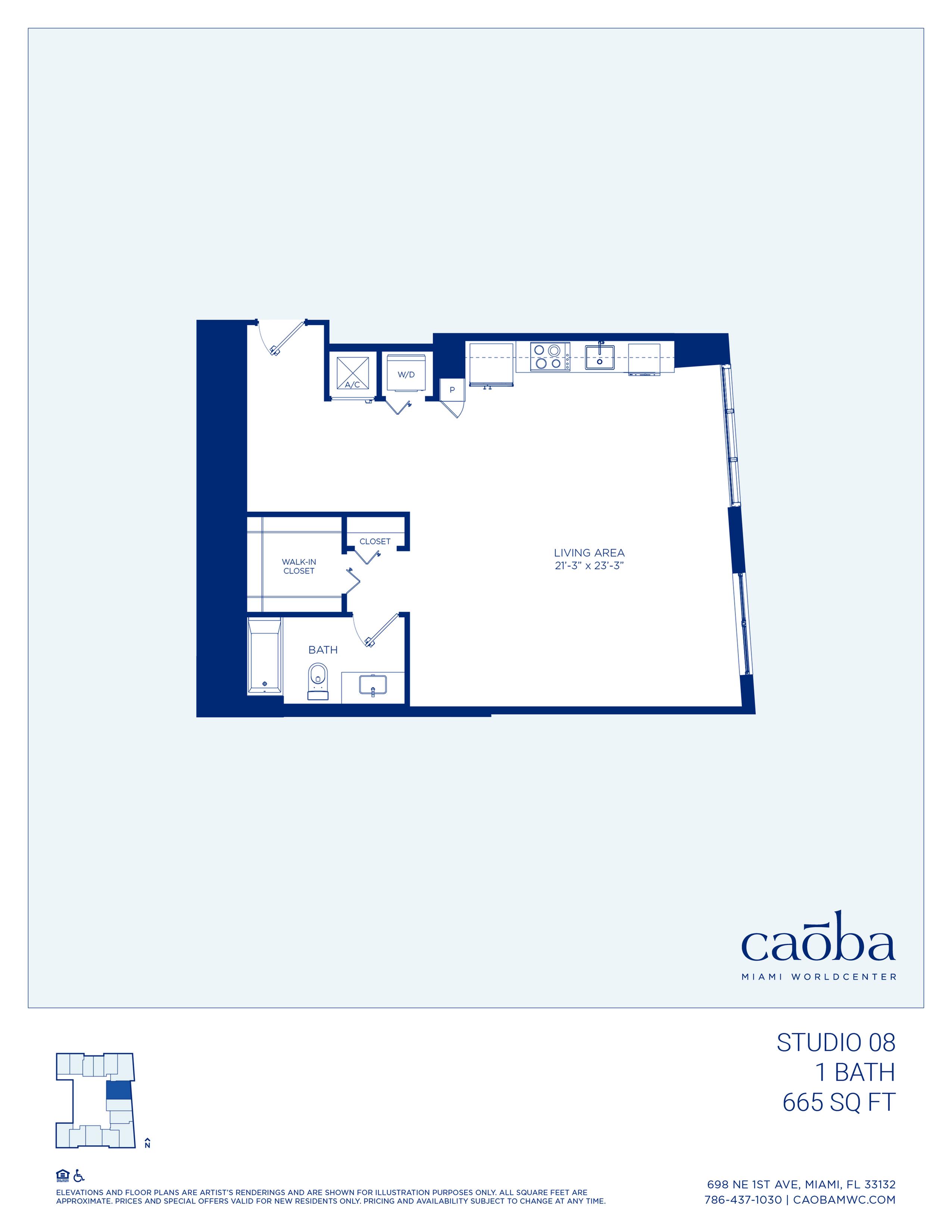 Studio/ 1 Bath Apartment in Miami FL | Caoba