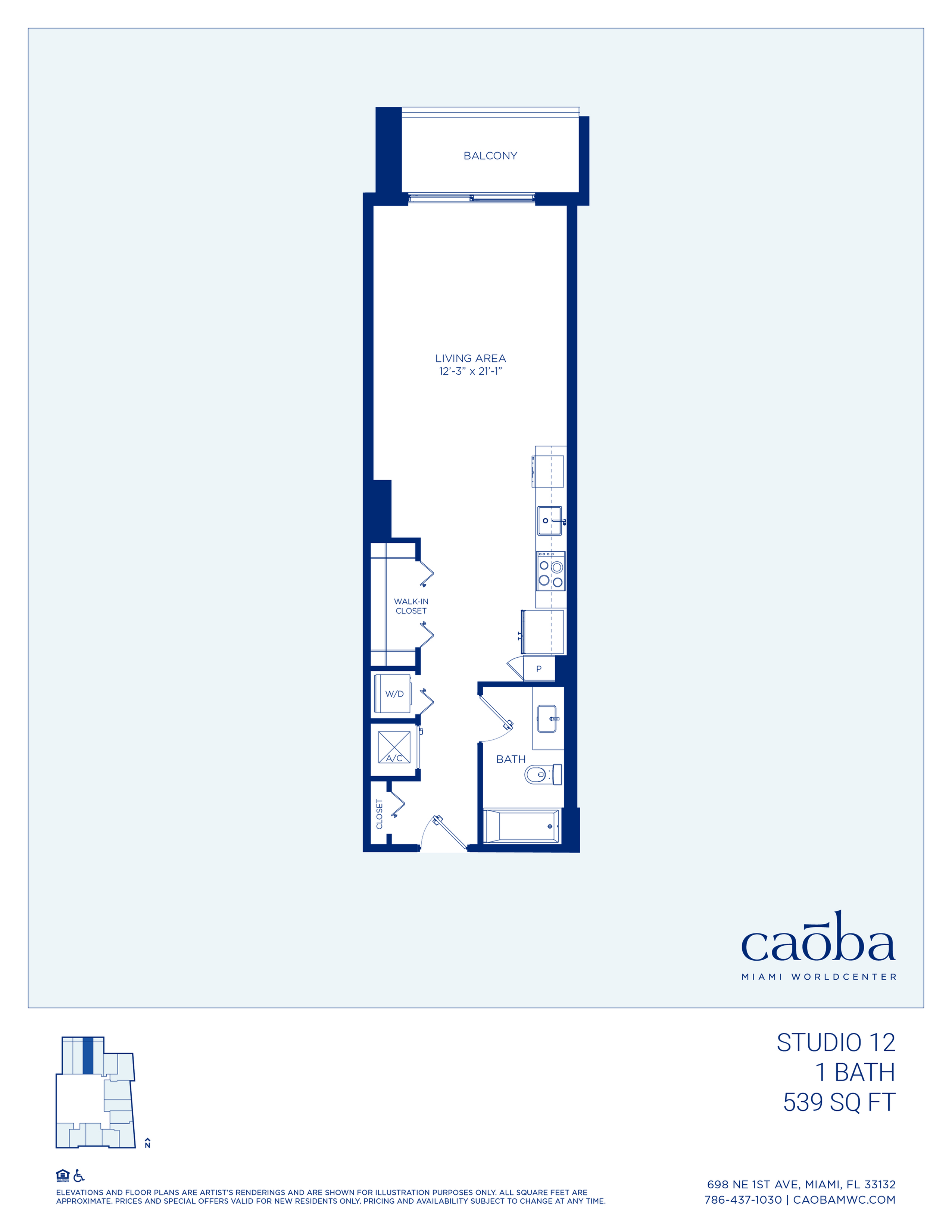 Miami Caoba Floorplan