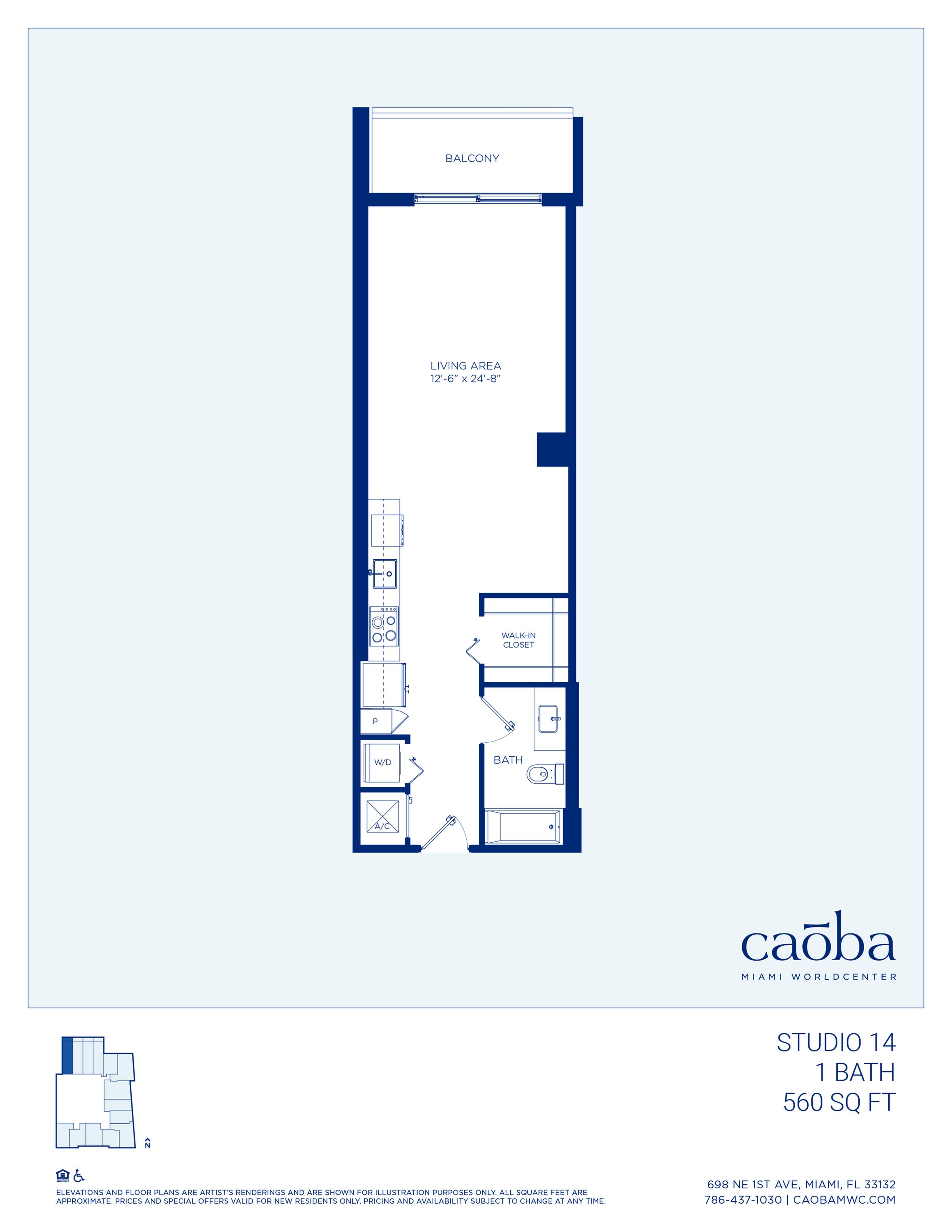 Miami Caoba Floorplan - S-14