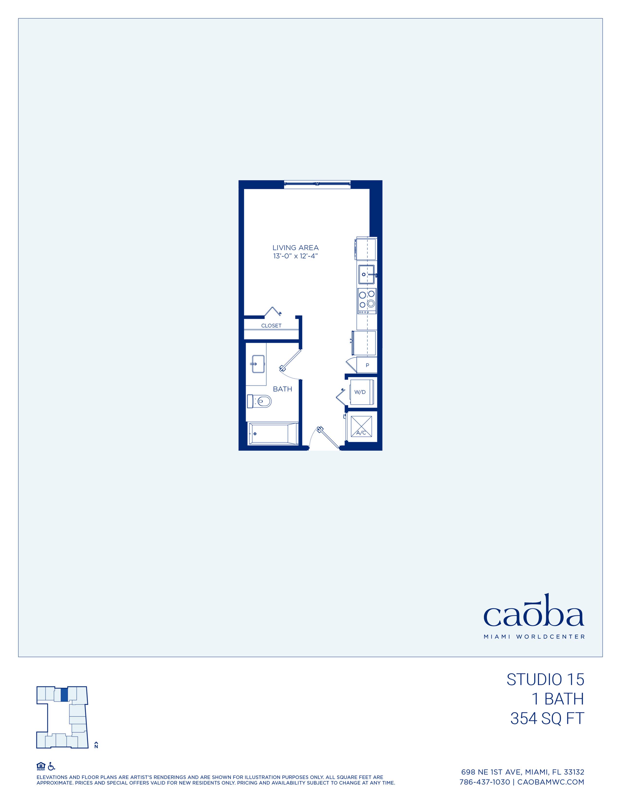 Miami Caoba Floorplan - S-15