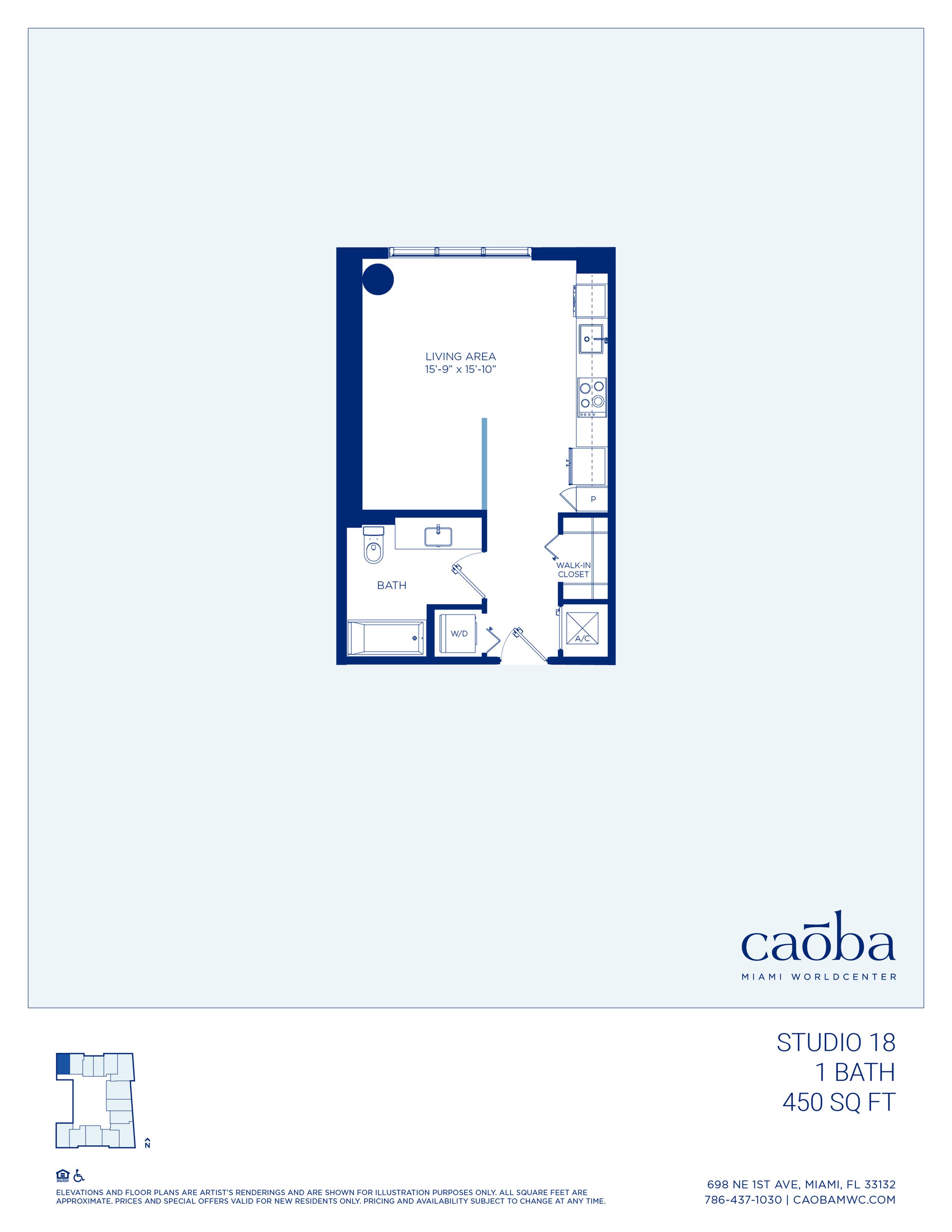 Miami Caoba Floorplan - S-18