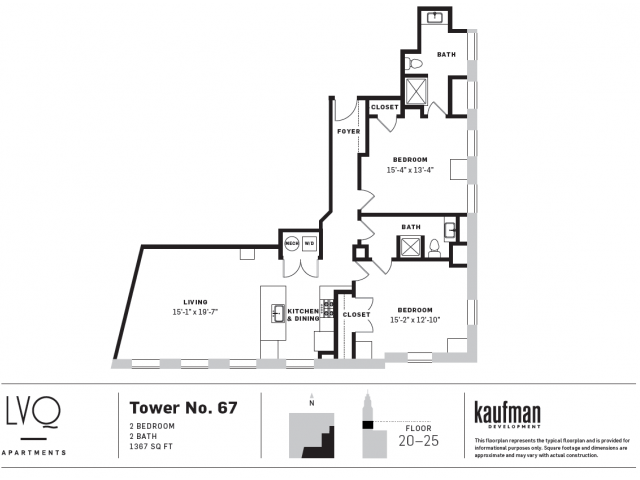 LeVeque Tower Apartments